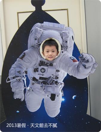 [6Y0M]天文館・去不膩