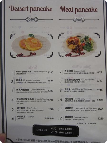 鬆餅新食感 ・ Jamling CAFE1