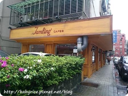 鬆餅新食感 ・ Jamling CAFE7