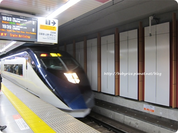 [2016二訪東京]Skyliner驚魂記1