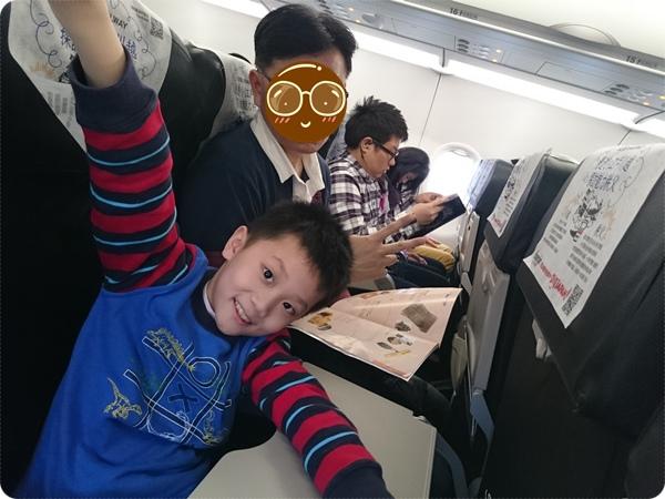 [2016二訪東京]廉價航空(虎航)初體驗3
