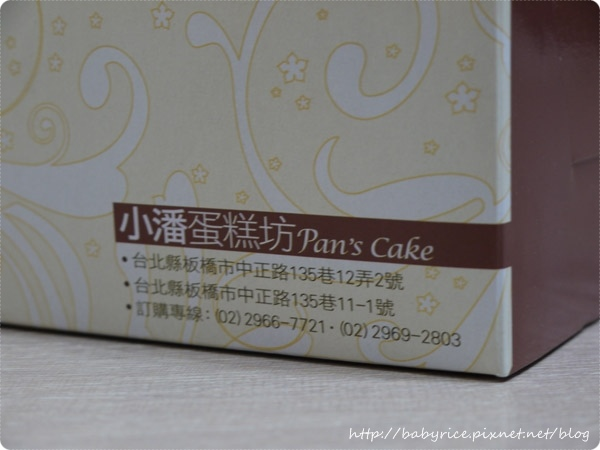 跟著排就對了・小潘蛋糕坊鳳黃酥+蛋黃酥7