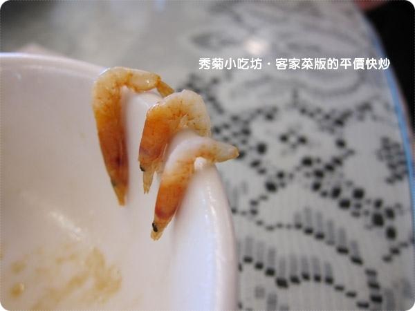 秀菊小吃坊・客家菜版的平價快炒11