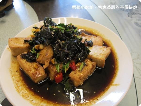 秀菊小吃坊・客家菜版的平價快炒7
