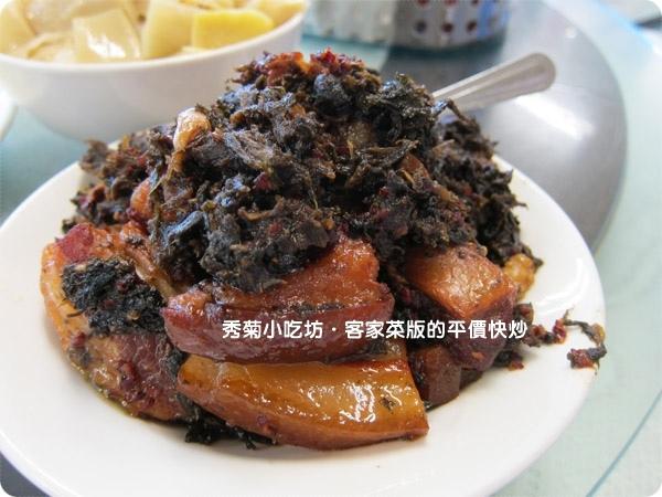 秀菊小吃坊・客家菜版的平價快炒8