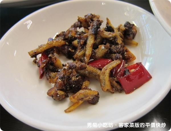 秀菊小吃坊・客家菜版的平價快炒6