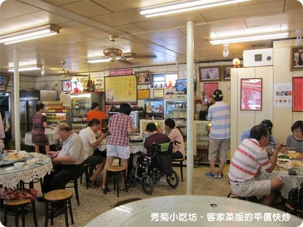 秀菊小吃坊・客家菜版的平價快炒3