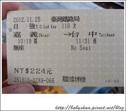 20121125_100123