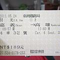 5/24 GO~高雄