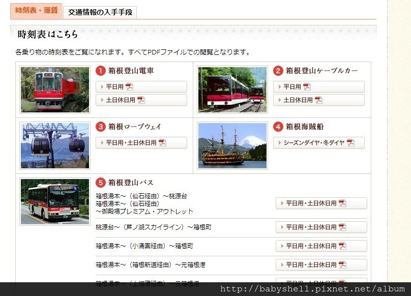箱根7.jpg