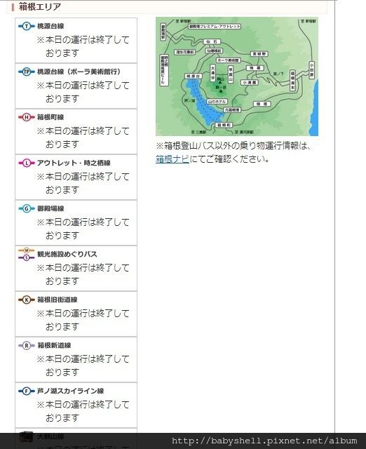 箱根10.jpg