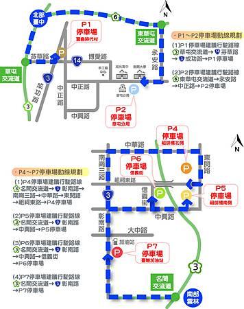 Traffic-T3.jpg