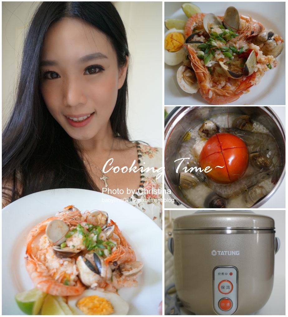 ♥食譜♥整顆番茄飯之豪華海鮮版~大同電鍋開箱文