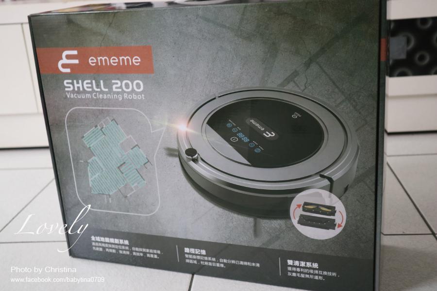 Ememe