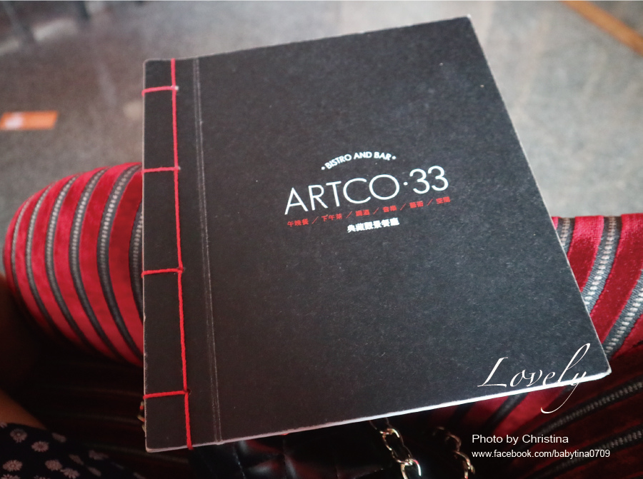 Artco