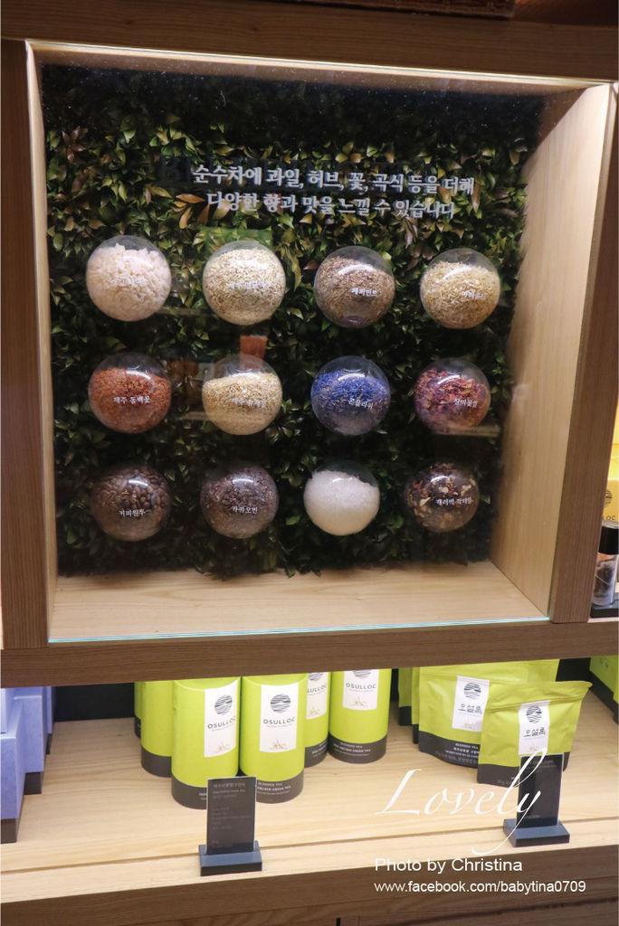綠茶博物館