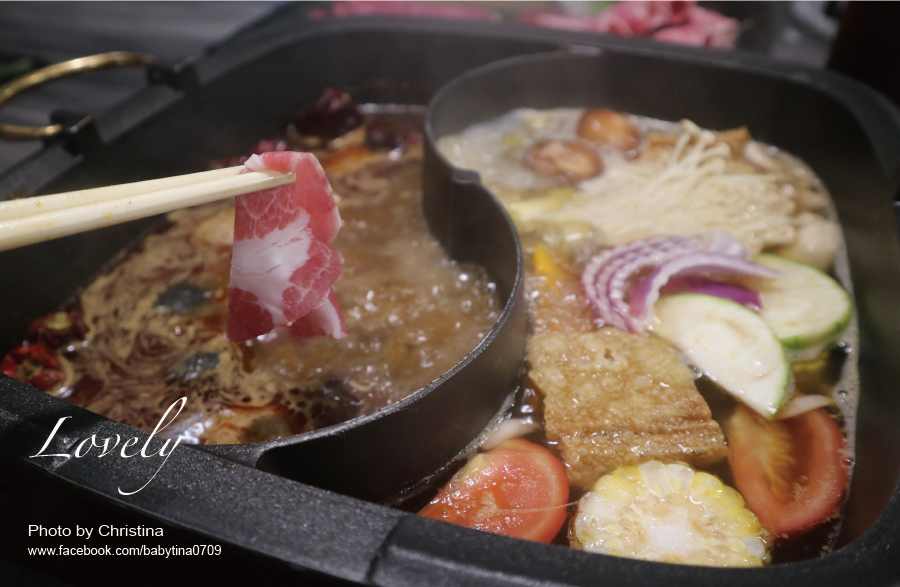 玹火鍋調酒
