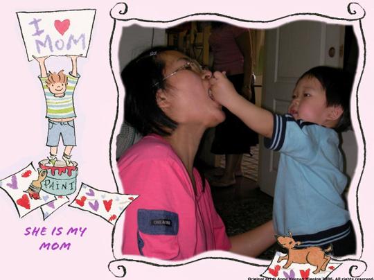 媽咪與母親