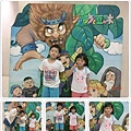 日本飛行船劇團傑克與魔豆.jpg