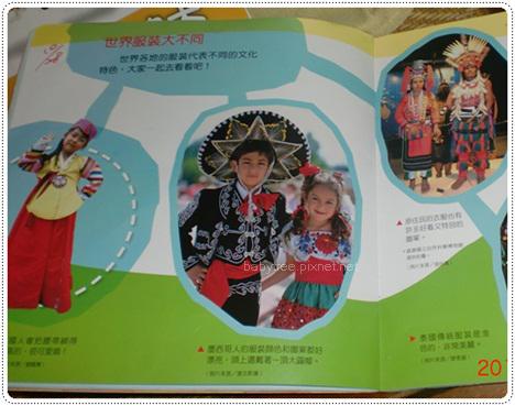 幼稚園課程.JPG