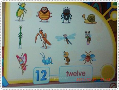 幼兒美語學習.JPG