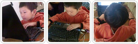 電腦學習.jpg