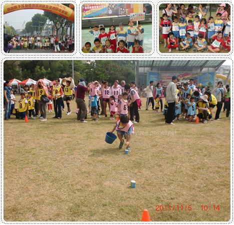 兒童運動比賽.jpg