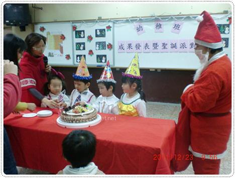 5歲生日蛋糕.jpg