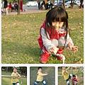 帶小孩到公園曬冬陽.jpg