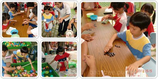 幼稚園五子棋