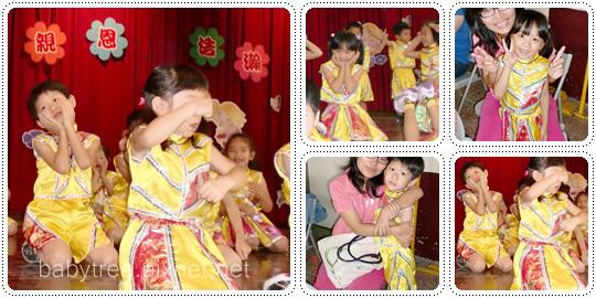 幼稚園表演