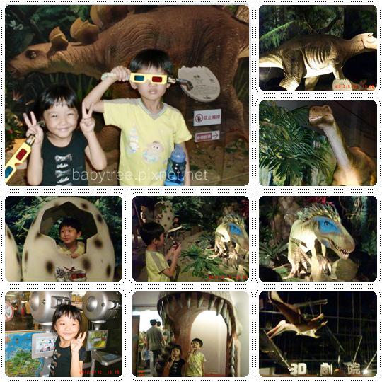 恐龍夢公園