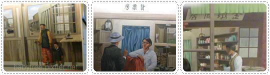 台南歷史博物火車劇場
