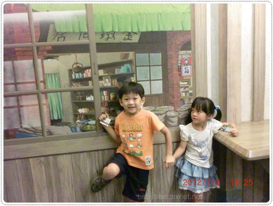 搭承兒童館時光列車