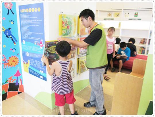 兒童圖書館