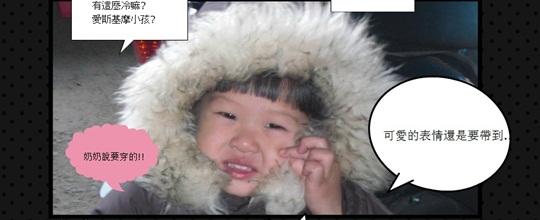 穿雪衣小孩