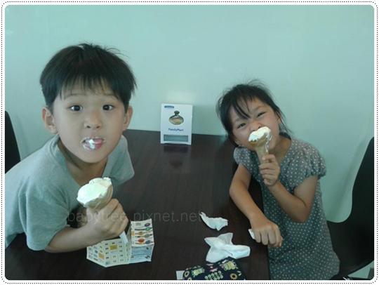 Fami nissei 霜淇淋