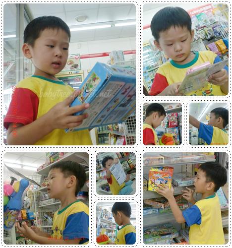 兒童玩具.jpg