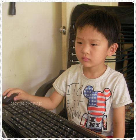 兒童網路安全.jpg