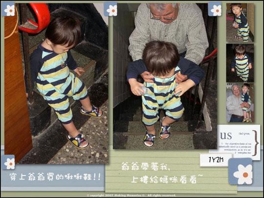 kid shoes.jpg