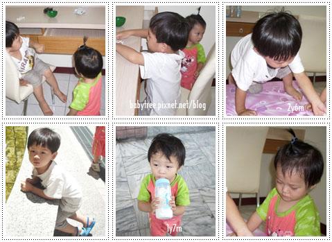 2歲6個月