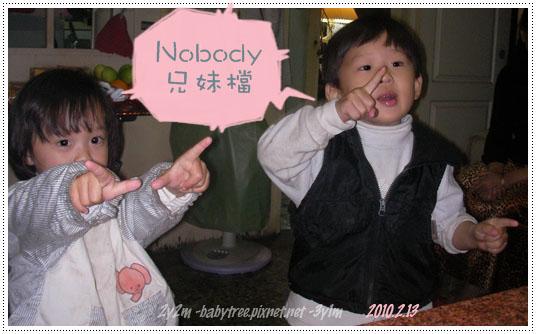 nobody小兄妹.jpg