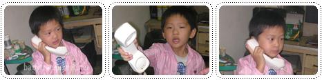 小孩打電話.jpg