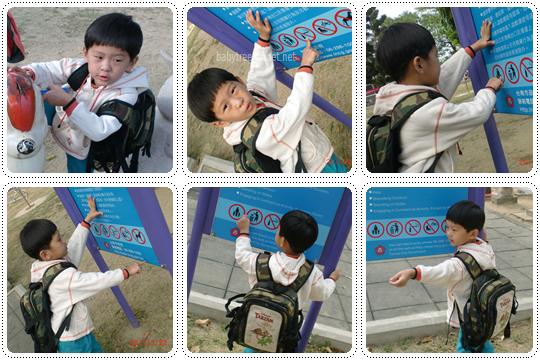 兒童認圖.jpg