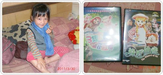小霏3歲4個月.jpg