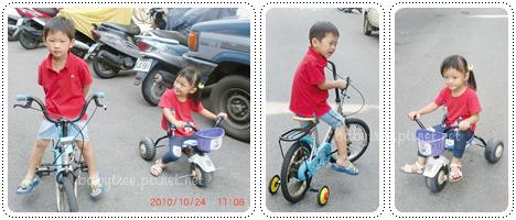 兒童腳踏車.jpg