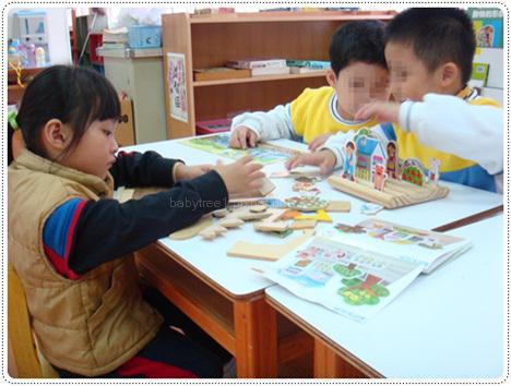 幼稚園學習.JPG