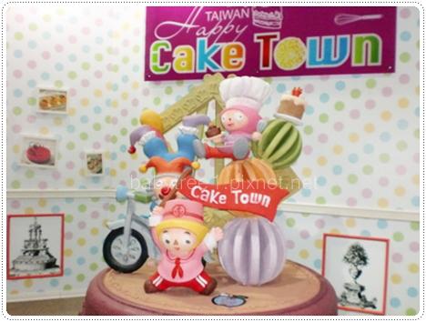 蛋糕城工藝蛋糕展