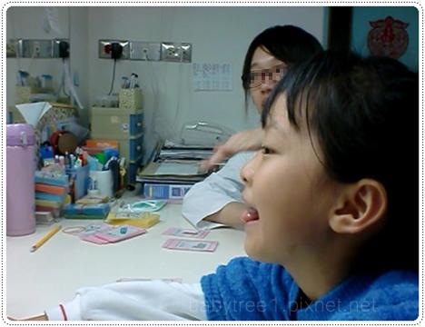 兒童語言治療