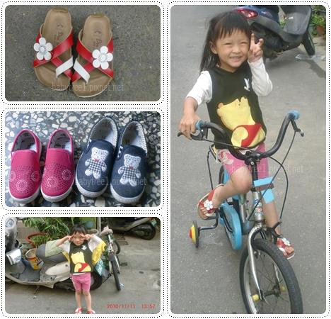童鞋.jpg